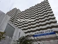 サバービアシティ21A棟[10階]の外観