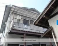 横山荘[2F西号室]の外観