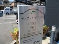 愛媛県新居浜市喜光地町2丁目の賃貸アパートの外観