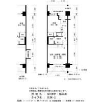 HAT神戸・脇の浜[4-315号室]の間取り