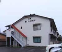 第1コーポ永井[203号室]の外観