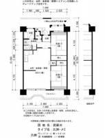 兵庫県西宮市高須町2丁目の賃貸マンションの間取り