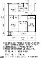 兵庫県神戸市北区北五葉7丁目の賃貸マンションの間取り