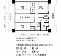 兵庫県神戸市須磨区菅の台3丁目の賃貸マンションの間取り