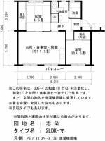 兵庫県三木市志染町西自由が丘2丁目の賃貸マンションの間取り