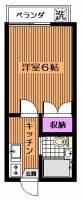 栗山プチシャトーII[206号室]の間取り