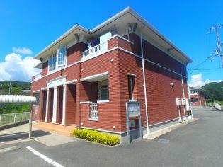 兵庫県相生市西谷町の賃貸アパートの外観