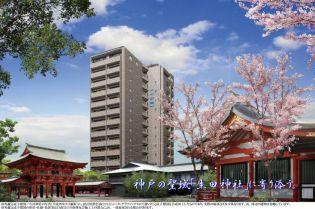 リーガル神戸三宮山手[5階]の外観