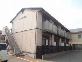 兵庫県加古郡播磨町南野添1丁目の賃貸アパートの外観