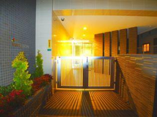 栄町弥生マンション[201号室]の外観
