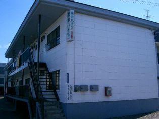 北海道帯広市緑ケ丘一条通3丁目の賃貸アパートの外観