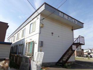 北海道岩見沢市南町九条2丁目の賃貸アパートの外観