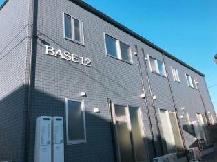 BASE(ベース)12[202号室]の外観