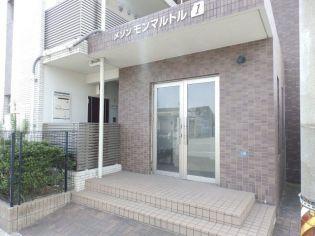 三重県四日市市日永2丁目の賃貸マンションの外観