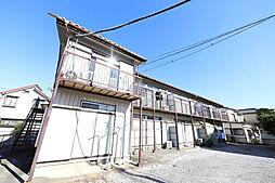 信栄荘[106号室]の外観
