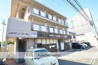 上杉サニーコーポA[302号室]の外観