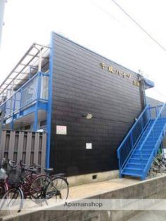 千成ハイツB棟[105号室]の外観