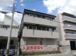 カーサ武庫之荘[302号室]の外観