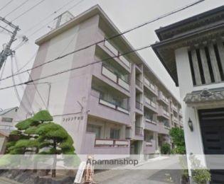 沼田マンション[3-5号室]の外観
