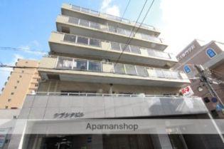 広島県広島市中区国泰寺町2丁目の賃貸マンションの外観