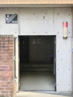 ユーミーセンチュリー[303号室]の外観
