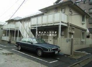 東京都品川区西五反田8丁目の賃貸アパートの外観