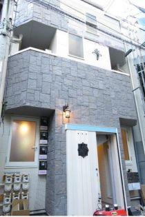 東京都大田区西蒲田7丁目の賃貸アパートの外観