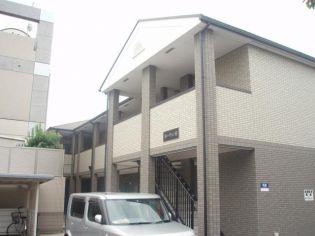 和歌山県和歌山市鷹匠町4丁目の賃貸アパートの外観