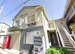 兵庫県神戸市東灘区本庄町3丁目の賃貸アパートの外観