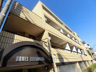 ホームズ駒沢[2階]の外観
