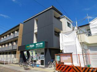 兵庫県西宮市小曽根町3丁目の賃貸マンションの外観