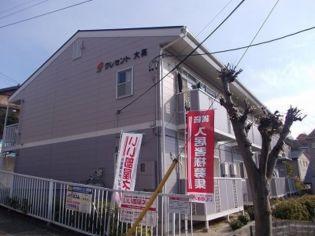 愛知県名古屋市緑区大高町字西丸根の賃貸アパートの外観