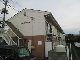山梨県甲斐市篠原の賃貸アパートの外観