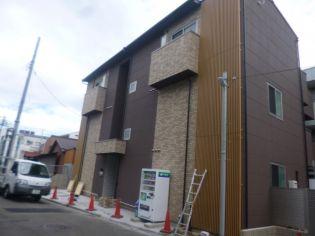 京都府京都市南区唐橋門脇町の賃貸マンションの外観