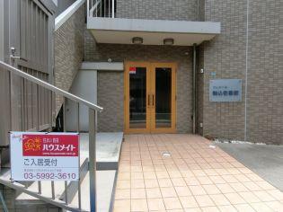 プレジール駒込壱番館[105号室]の外観