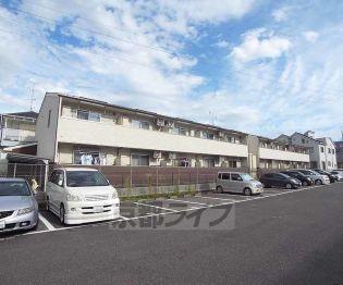 京都府向日市上植野町十ケ坪の賃貸アパートの外観