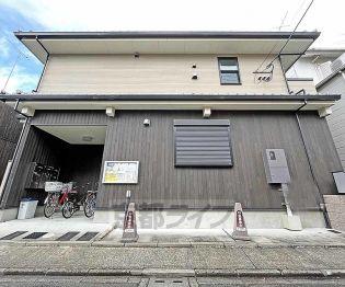 京都府京都市中京区西ノ京職司町の賃貸アパートの外観