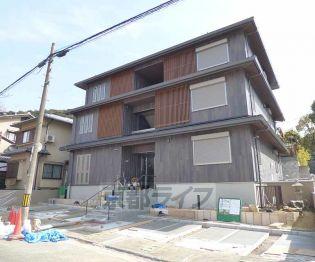 京都府京都市東山区粟田口三条坊町の賃貸マンションの外観