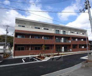 京都府京田辺市三山木野神の賃貸アパートの外観