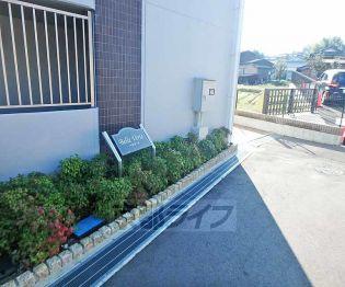 京都府亀岡市篠町浄法寺茱萸谷の賃貸マンションの外観