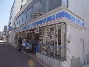 永井ビル[201号室]の外観