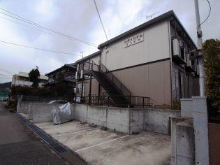 シティハイムヨコヤマ[B201号室]の外観