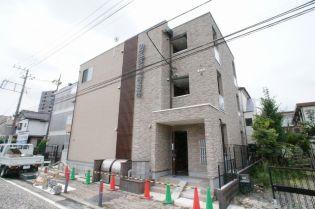 神奈川県大和市中央2丁目の賃貸アパートの外観