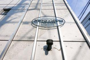 ウィラカーナ横濱 (YHA036)[3階]の外観