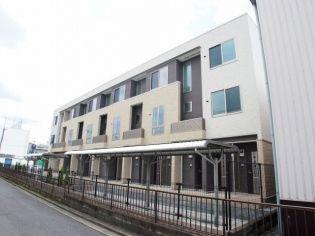 ジュネス武蔵浦和[2階]の外観