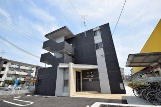 大阪府茨木市玉櫛2丁目の賃貸マンションの外観