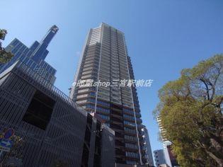 アーバンライフ神戸三宮タワー[4階]の外観