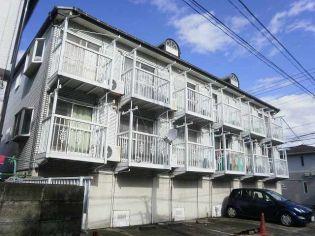 フラッツ横浜[2階]の外観